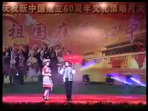Hmong Yunnan Love Folk Song