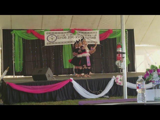 Ntxhais Paj Ncaim Toj - Hmong Dance