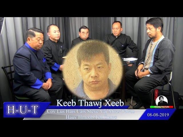 HUT: Keeb Thawj Xeeb Cov Lus Hais Cais Steve Vaj Muas Tawm Hauv Hmoob Tebchaws
