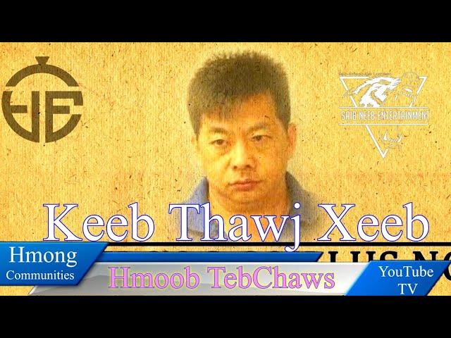 HCUTV: Keeb Thawj Xeeb Cov Lus Hais Rau Tsoom Hmoob 122019
