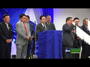 SUAB HMONG COMMUNITY:  PART 1 - Celebration of NAOHOUA MOUA elected president of HMONG 18 C of MN