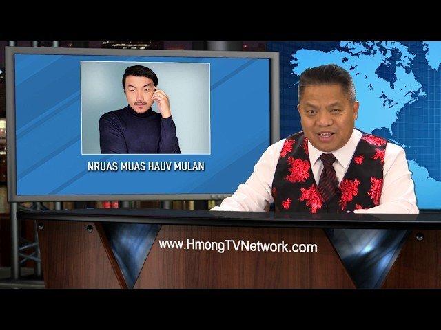 Hmong News 2/4/2020 | Xov Xwm Tshiab | News in Hmong Language | Xov Xwm Ntiaj Teb