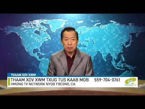 Xov Xwm Ntiaj Teb 6/22/20 Hmong News/Hmongtv