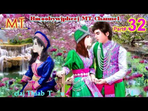Part#32 Ciaj Thiab Tuag Los Yuav Hlub Koj Xwb(Hmong Love Story)23.6.2020
