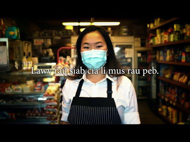 Maskup California (Hmong)