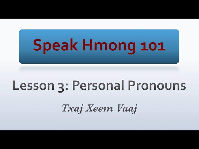 Speak Hmong 101: Lesson 3 - Personal Pronouns (Kawm Lus Hmoob & Kawm Lus English)