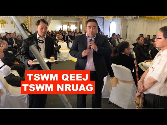 Tswm Qeej Tswm Nruag - Hmong Traditional Funeral Song (Kawm Kev Cai Hmoob)