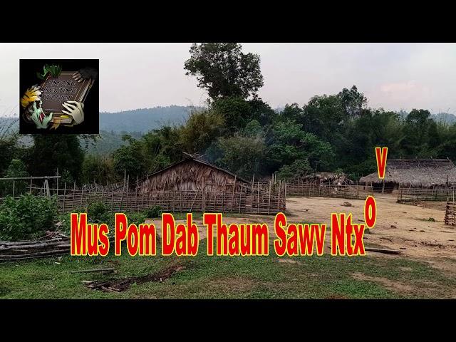 Mus Pom Dab Thaum Sawv Ntxov (Hmong Scary Story)